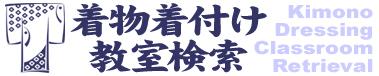 kitukekyoushitu_link
